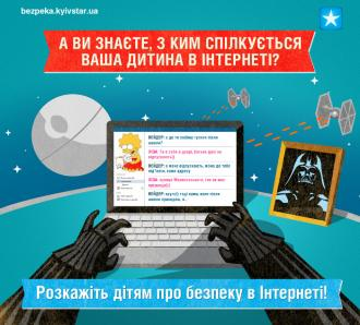 /Files/images/dlya_vas_batki/Infograph5_darth_vader.jpg